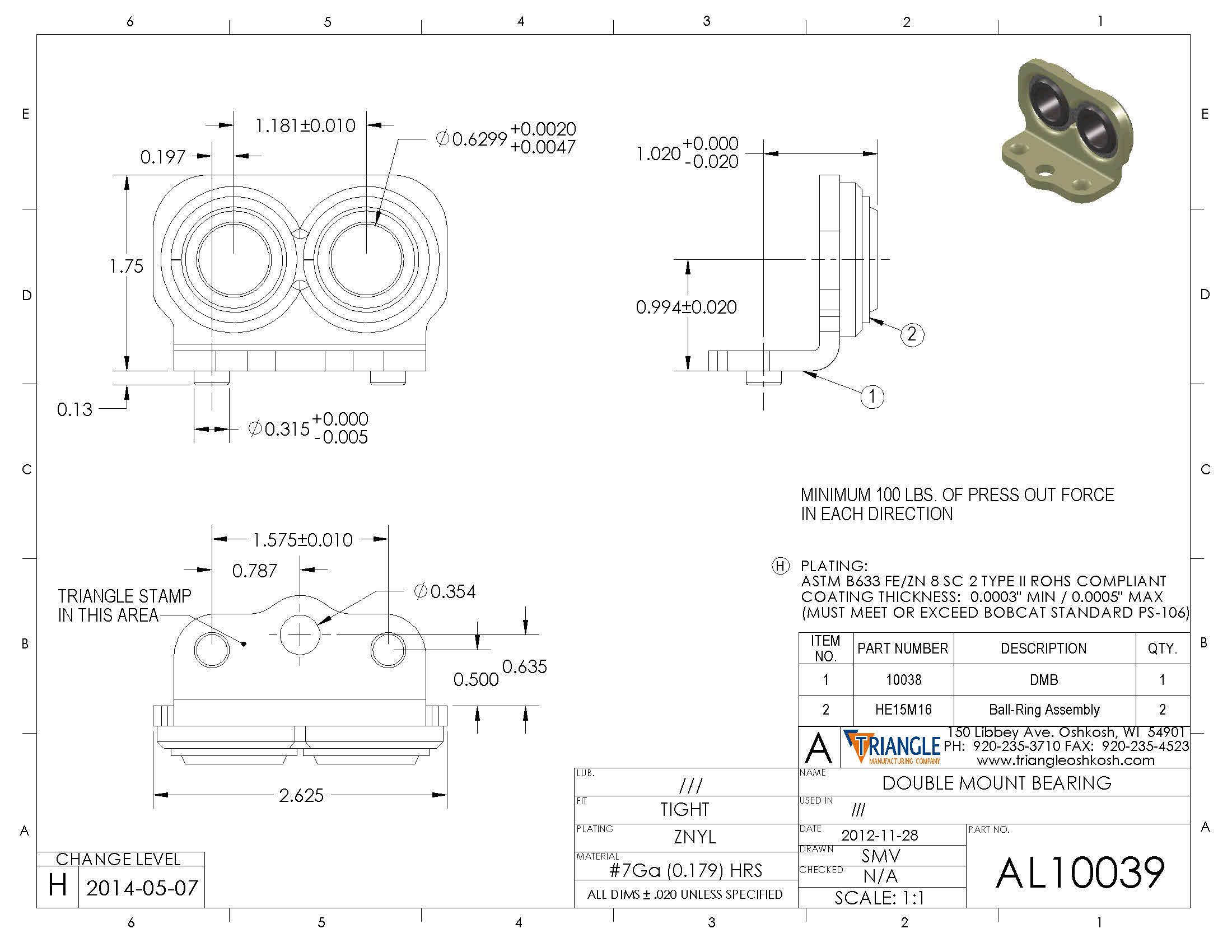 Linkage Assembly AL10039